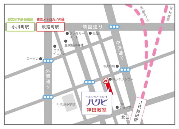 ハクビ神田校マップ
