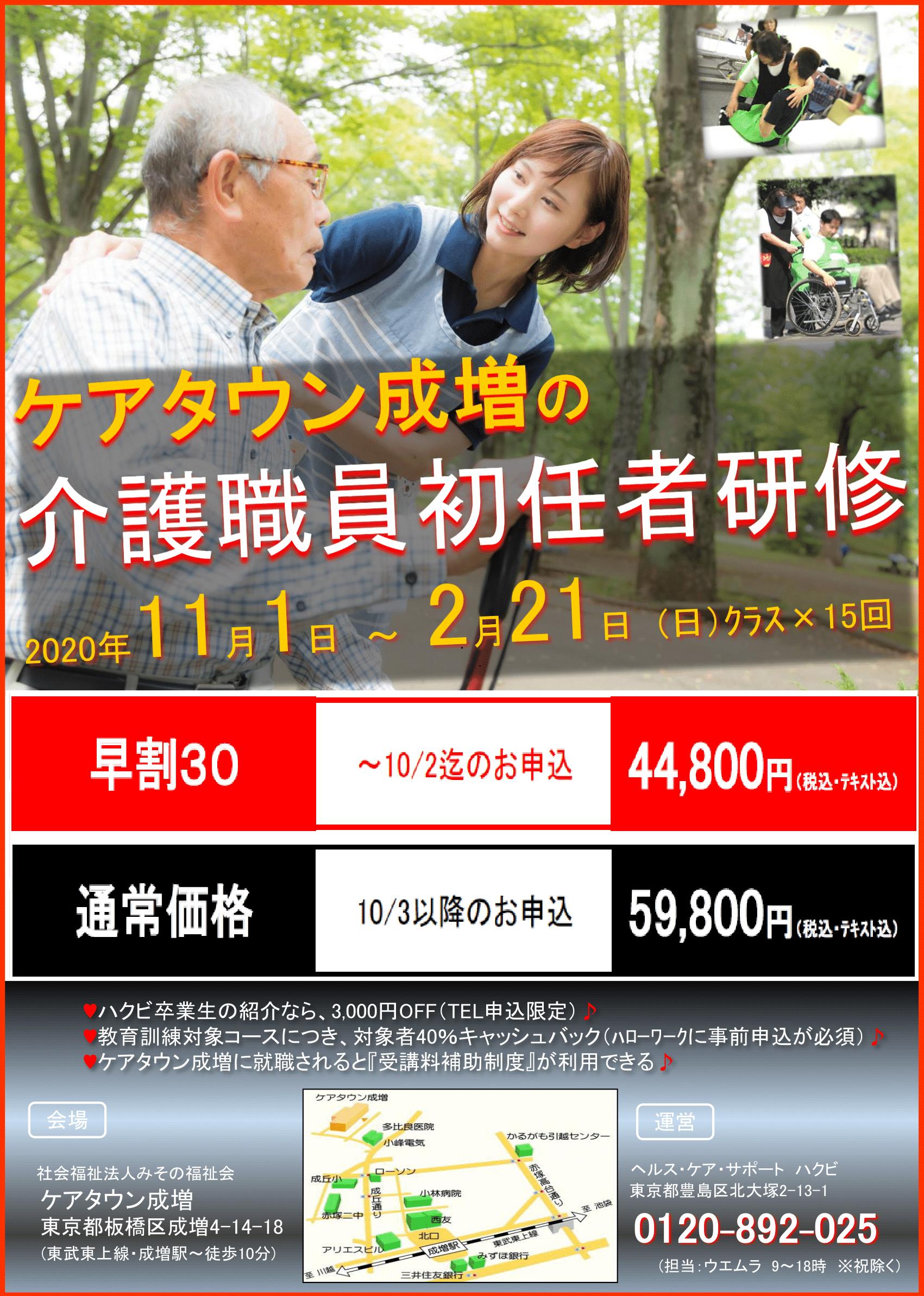 縲占。ィ縲大・莉サ閠・メ繝ゥ繧キ191201縲€繧ア繧「繧ソ繧ヲ繝ウ-1