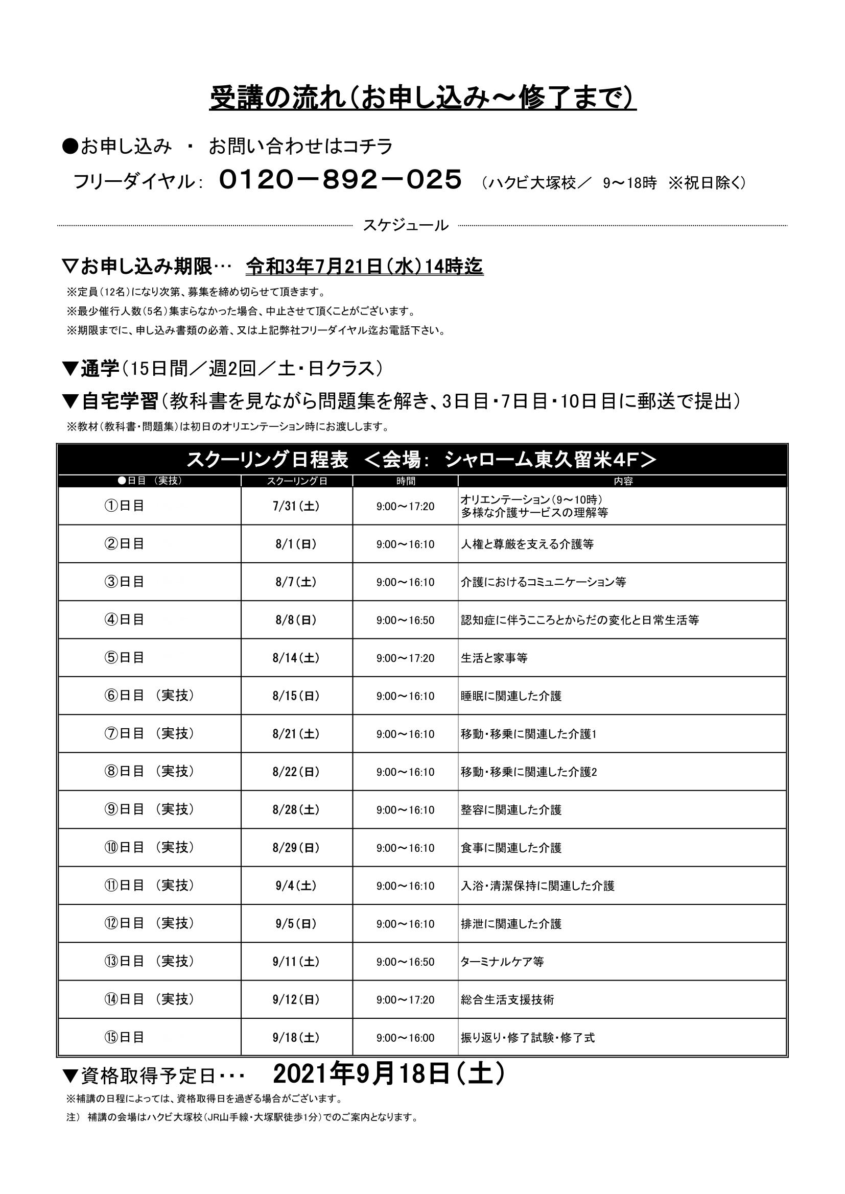 蛻昜ササ閠・比ソョ・医ワ繧ッ繝難シ・10414-2