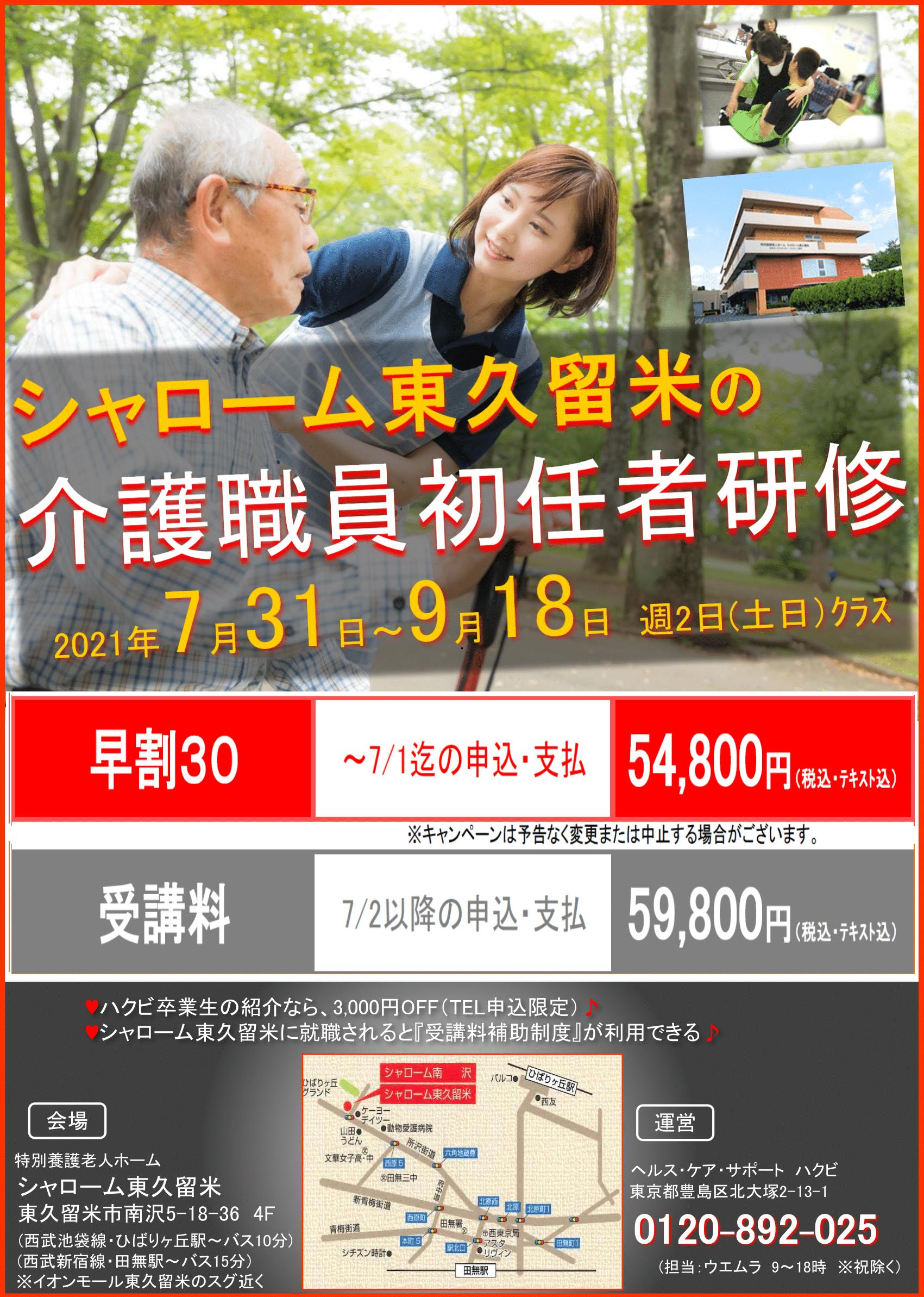 蛻昜ササ閠・比ソョ・医ワ繧ッ繝難シ・10414-1